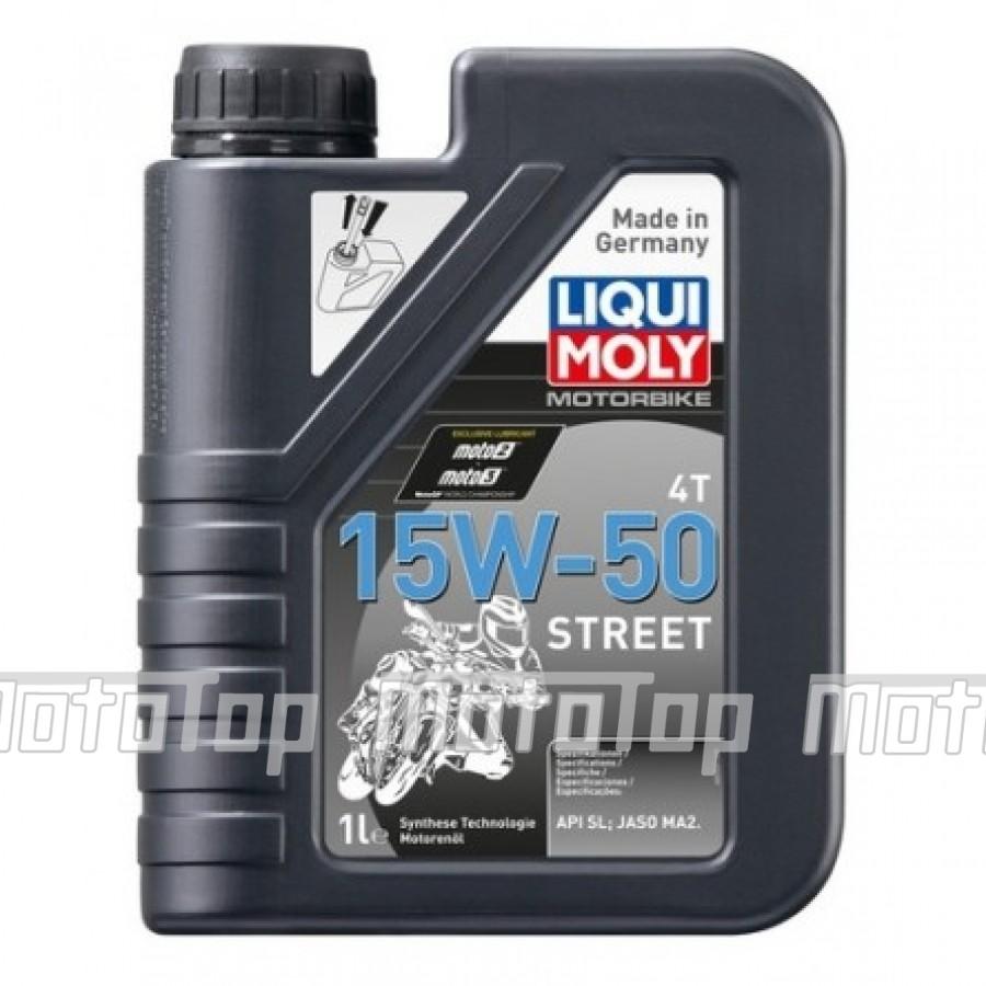 Motorbike 4T 15W-50 Street 1l