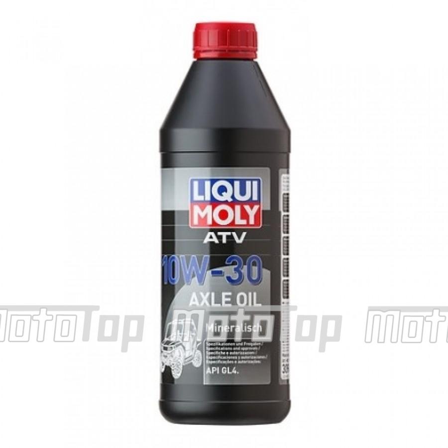 tepalai-reduroktoriu-atv-axle-oil-10w-30